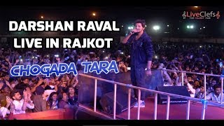 Darshan Raval Live in Rajkot 2019 | Chogada | LiveClefs