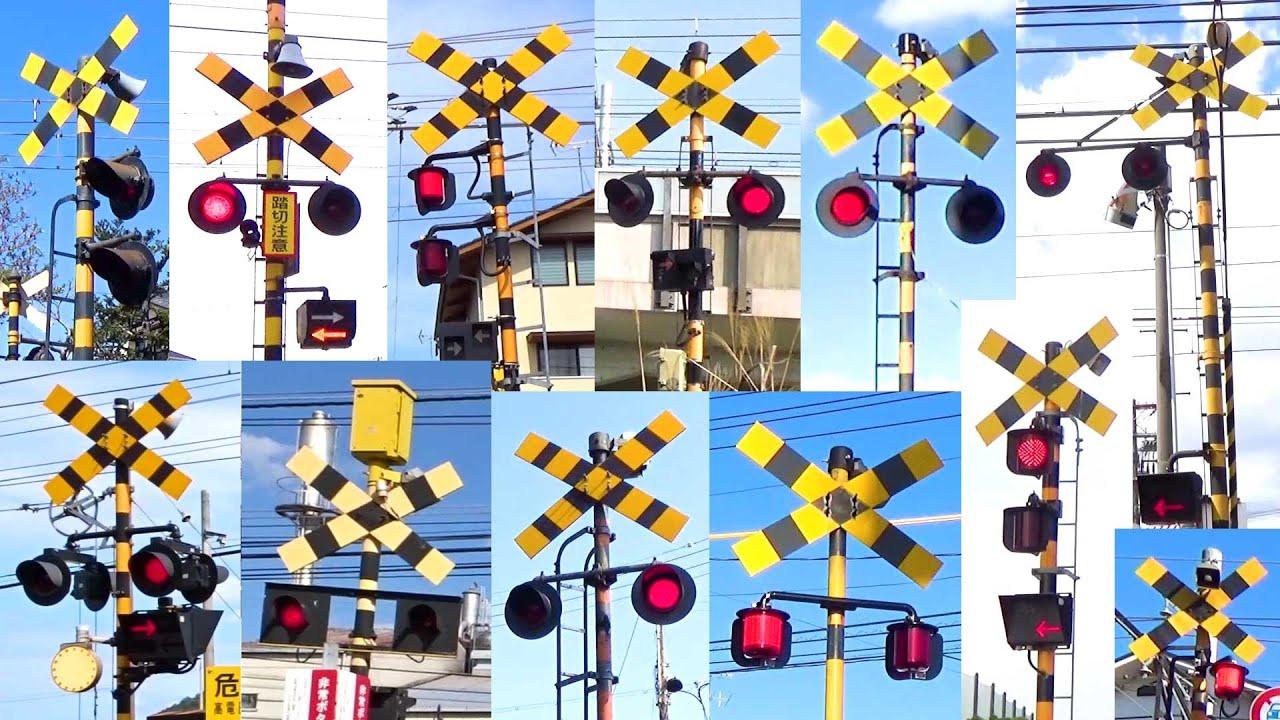踏切 カンカン 特集 #89   Railroad Crossing in Japan
