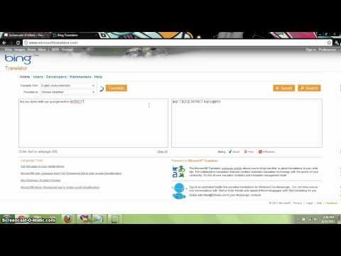 Bing Translator- DEMO