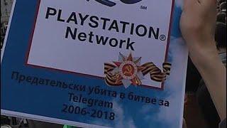 Смотреть видео Когда разблокируют PSN и что об этом думают в Sony. Как блокировка Telegram всех достала. онлайн