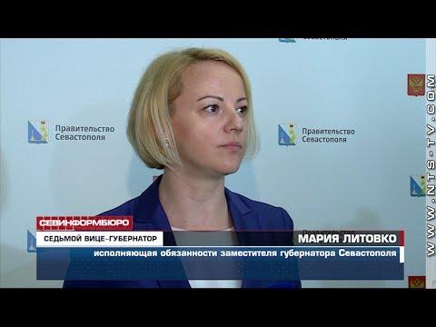 Дмитрий Овсянников назначил Марию Литовко новым и.о. вице-губернатора