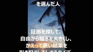 総合心理テスト http://littai.deca.jp/mysite/sinrisougou/index.html ...
