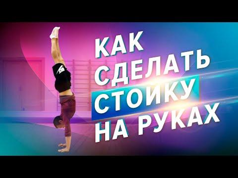 Боевая акробатика для начинающих видео уроки