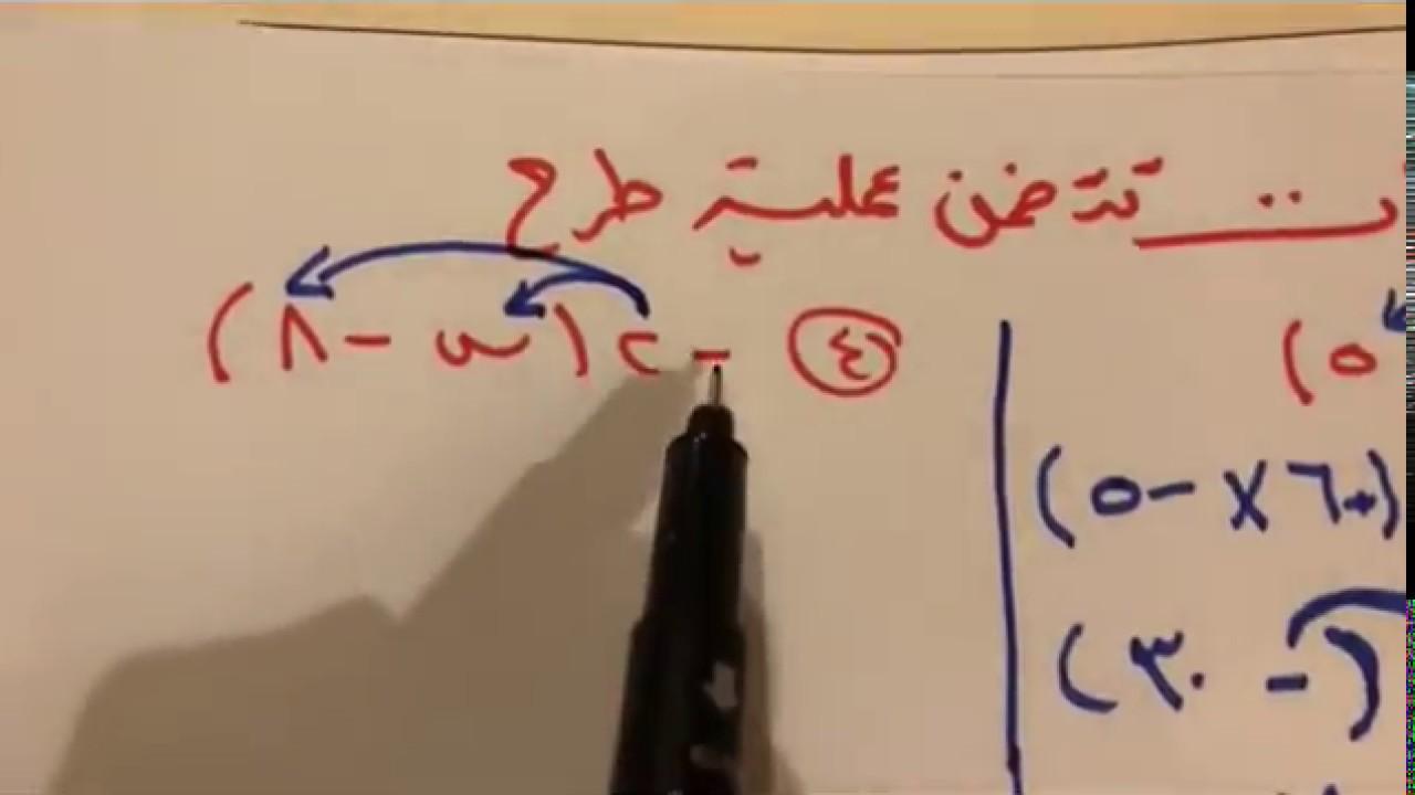 تبسيط العبارات الجبرية للصف الثاني متوسط الفصل الدراسي الثاني Youtube