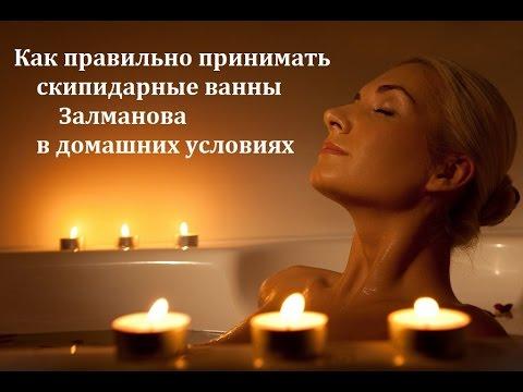 Скипидарные ванны для похудения: отзывы врачей и