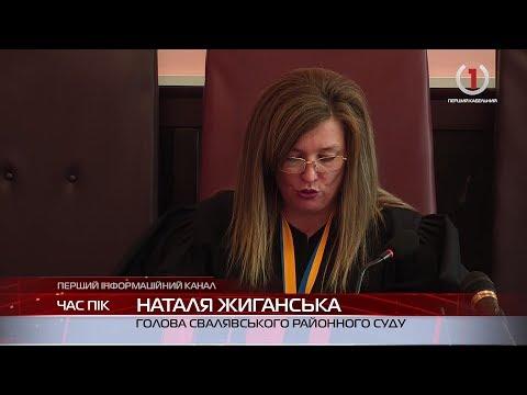 Виправдано: кримінальну справу проти очільника Полянської ОТГ закрили