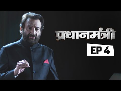 Pradhanmantri - Episode 4 -- Story of Madras and Bombay