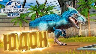 Спустя 120 Выпусков ЮДОН - Jurassic World The Game #120