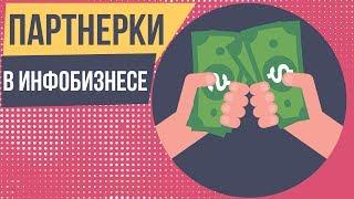 Как заработать 4000 рублей за 20 минут. Крутая схема заработка