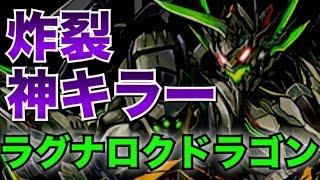 08025-puzzle_dragons_thumbnail