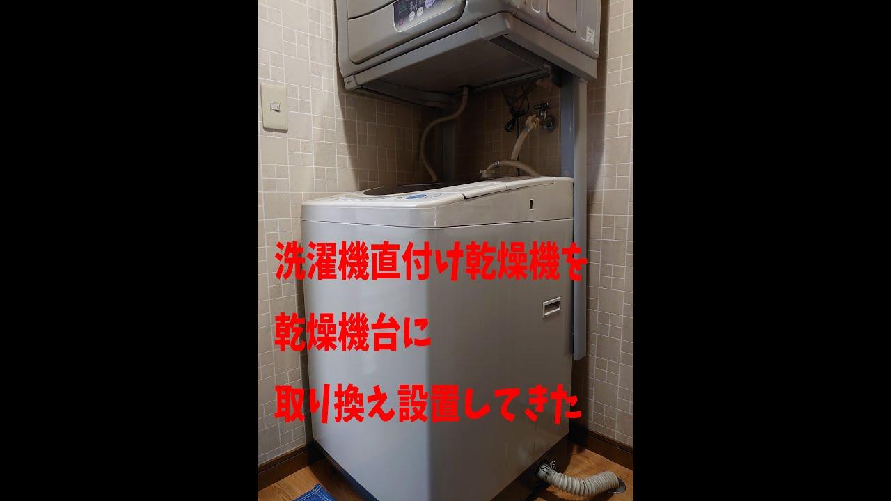 ラック 乾燥 機