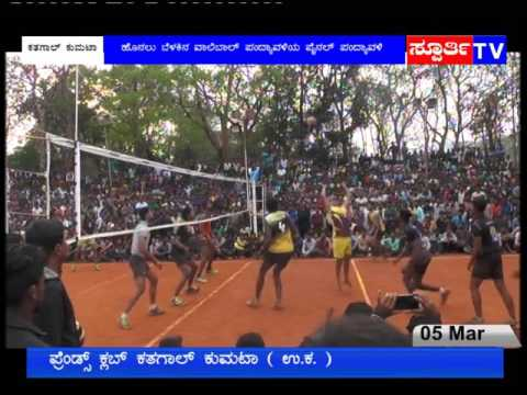 Walke Tropy - 2017 Katgal - Hegade VS Banglore Final Match