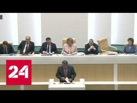 Рауф Арашуков больше не сенатор - Россия 24