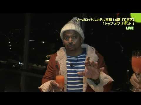 2017 new year in Kyoto Raja report 4