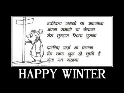 Funny Winter Jokes And Cartoon Video With Pictures And Images