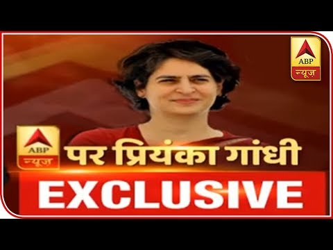 I have not committed any crime, if BJP wants then they can put me in jail - Priyanka Gandhi