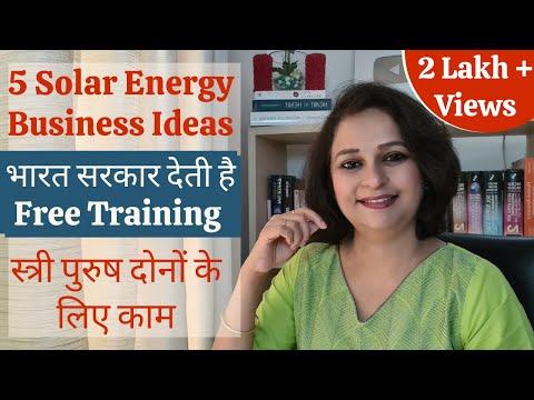 5 Solar Energy Business Ideas - Future यही है | Solar Energy Training Courses के बारे में भी जानकारी