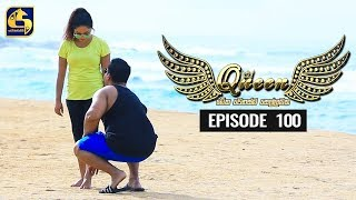 Queen Episode 100 || ''ක්වීන්'' ||  25th December 2019 Thumbnail