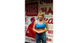 Оксана Жильцова о Бикрам йоге