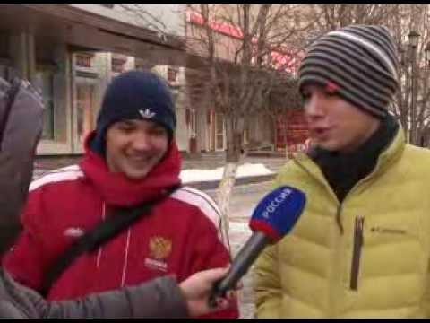Вести Спорт Саратов
