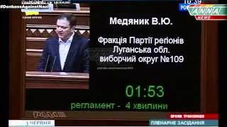 Украина Луганская трагедия Что врут русские