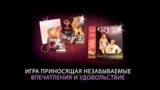 Фанты для взрослых от Devori.ru