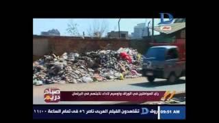 صباح دريم | اهالي الوراق واوسيم عن نائبة الدائرة: بنشوفها في اللقاءات التلفزيونية بس