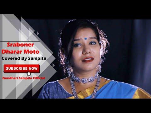 rabindra-sangeet-|-sraboner-dharar-moto-|-covered-by-sampita-|-tagore-song-|-teamkp