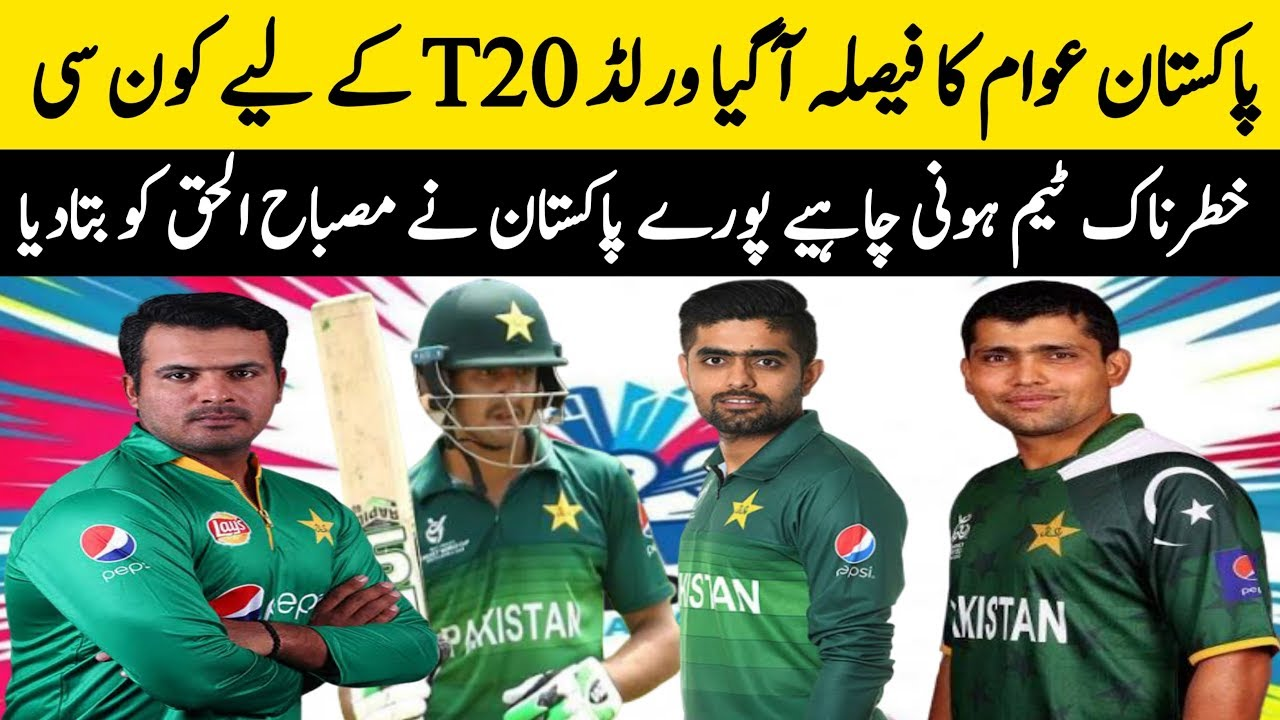Pakistan Best T20 Playing 11 For T20 World Cup 2020