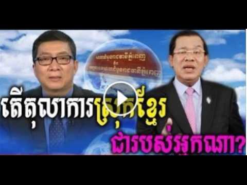 Cambodia TV News: CMN Cambodia Media Network Radio Khmer Morning Monday 05/04/2017