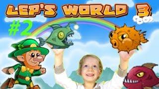 Игра похожая на Марио Lep's World 3 | Lets Play Gameplay продолжаем играть с Миланой | ЧАСТЬ #2