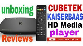 cubetek kaiserbaas android TV box HD media player unboxing and review buy now price 2790