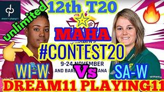 WI-W VS SA-W 12th T20 dream11 team prediction icc women's world t20 #CONTEST20 #WIWvsSAW #dream11 🔥
