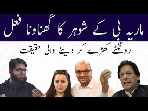 Reply To Maria B And Her Husband Tahir Saeed On Severe Negligence || Babar Hayat