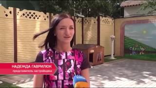 Собаке подарили жилье в новострое