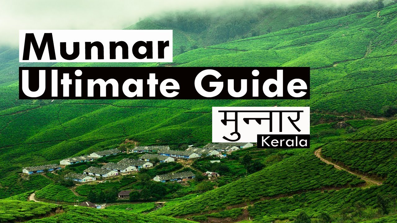 kerala trip 12febto24feb Private tour: kerala backwater cruise your private day trip from kochi starts with a 15-hour journey from your kochi hotel to the backwaters of alleppey, famous for .
