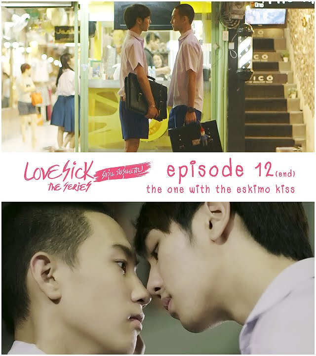 [ENG Sub] Love Sick The Series S1E12 (Season Finale)