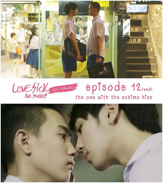 Love Sick The Series Official Thread (Thai Drama/Lakorn) - Other