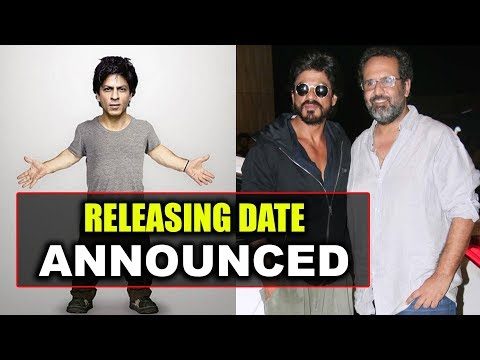 Dwarf Releasing Date Announced | Anand L...