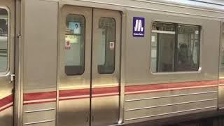 大阪メトロ 御堂筋線 20系 西中島南方 発車