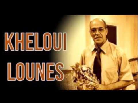 Kheloui Lounes - Lahrir ⵣ En Q-HD ⵣ