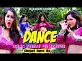 Bhojpuri Dj Song 2018 - GODLAS DHONDHI PAR GODANWA - Dj Manish, Bhojpuri Dj Wala