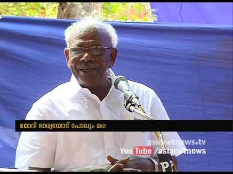 MM Mani speaks against PM Modi