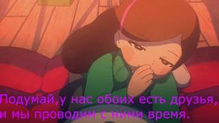 Близнецы Навсегда  Гравити Фолз  RUS SUB
