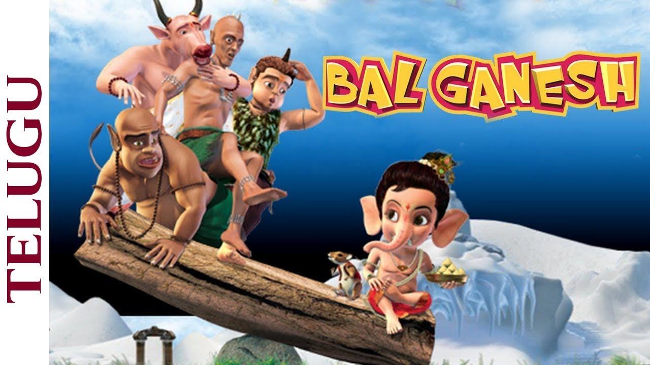 Download BAL GANESH FULL MOVIE  IN TELUGU (బాల్ గనేష్ మూవీ) | Telugu Animation Film  | Shemaroo Kids Telugu