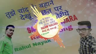 Tujhe Chand Ke Bahane Dekhu chhat par Aaja goriye DJ  remix
