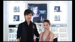 Be Your Own Makeup Artist - 簡易夏季Nude唇 Thumbnail