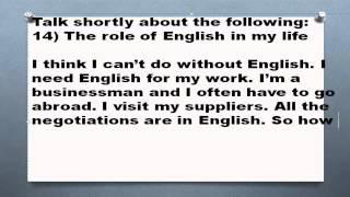 1000 английских топиков Часть 7 The role of English in my life Роль английского языка в моей жизни