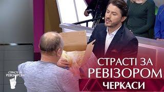 видео Сайты Черкас