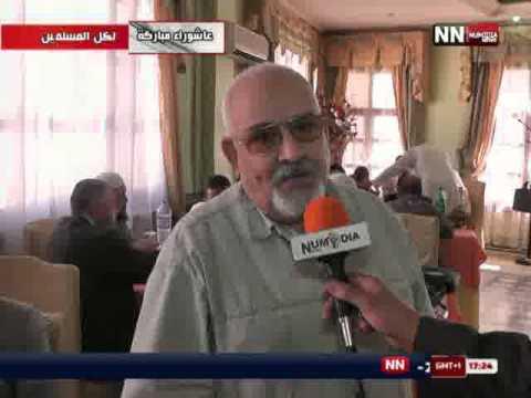 Nouba agence voyage CONSTANTINE وكالة نوبا للعمرة و الأسفار قسنطينة